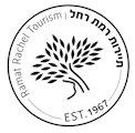 תיירות רמת רחל